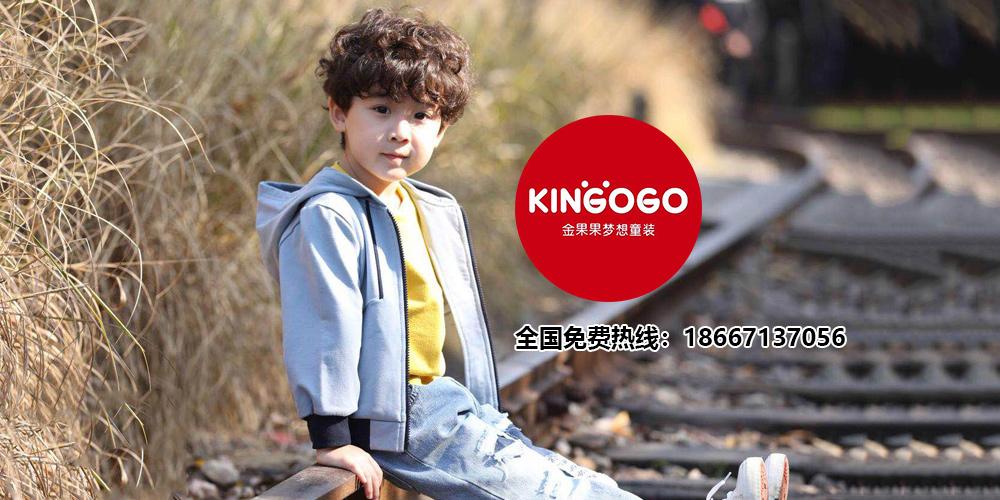 金果果KINGOGO