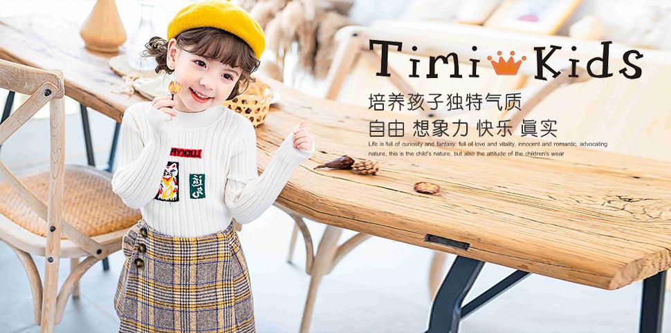 Timi KidsTimi Kids