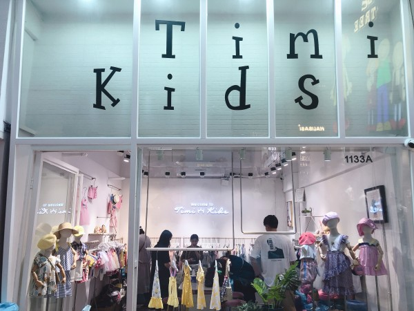 Timi Kids店铺展示