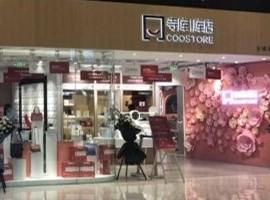 寺库库店落户杭州解百 是它的救命稻草吗?