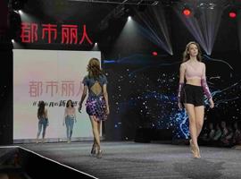 都市丽人代言人关晓彤推广会首亮相 品牌形象年轻化