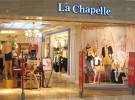 拉夏贝尔现资金危局背后 消费筑底致服装行业疲软