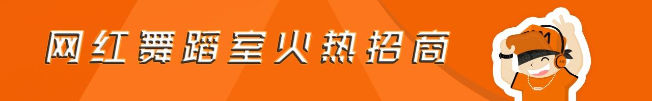 深圳市嘻哈酱信息技术有限公司