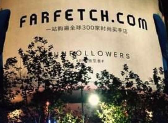 收购潮牌Off-White 京东旗下时尚电商Farfetch股价血崩了