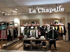 半年关店2400家 拉夏贝尔为什么被抛弃?