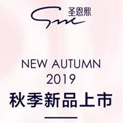 Fashion shoes 時尚女鞋圣恩熙2019秋季新品上市搶先看
