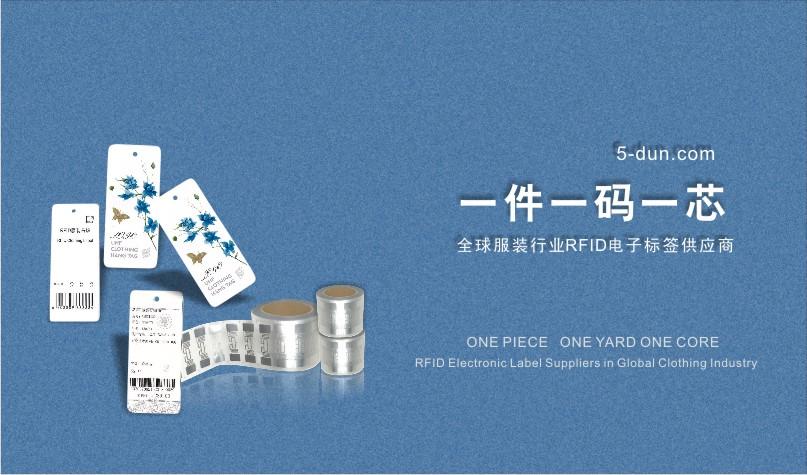 重庆五盾科技有限公司