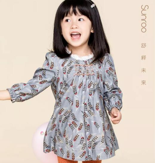 Sunroo陽光鼠畫出美妙的旋律 | 2019早秋新品搶先Look