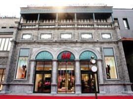 关闭更多实体店,H&M和Zara为电商业务投入更多资源