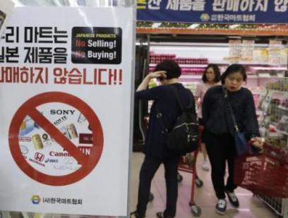 日本優衣庫:被韓國抵制的最大日本企業