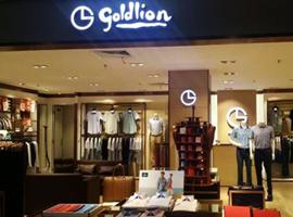 金利来集团中期净利减少4.54% 直接经营100间门店