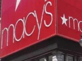 业绩疲软 梅西百货推出订购、转卖服务促增长