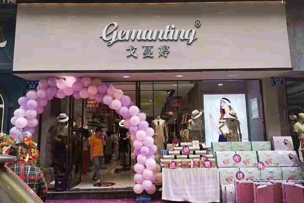 戈蔓婷女装:店内促销活动怎么做能减少开支 开店促销知识了解一下
