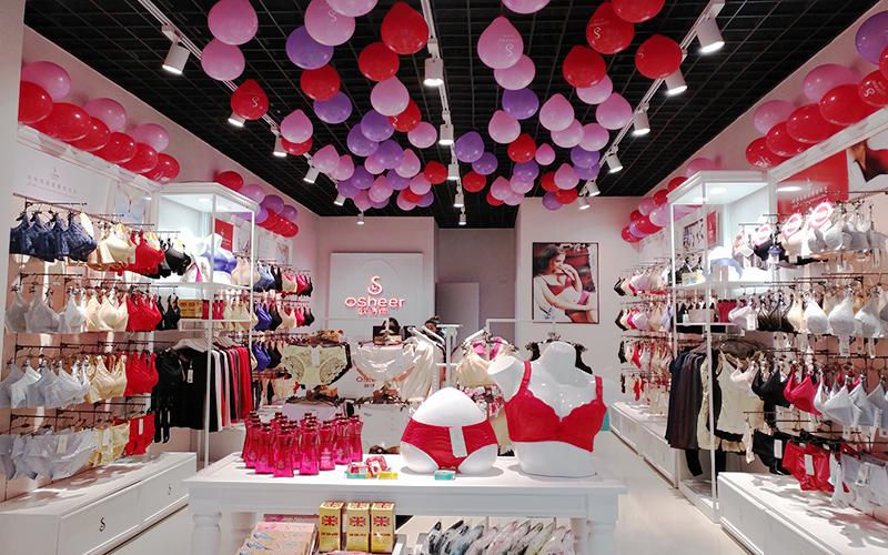 深圳内衣专卖店,欧诗雨品牌让你穿出性感与健康
