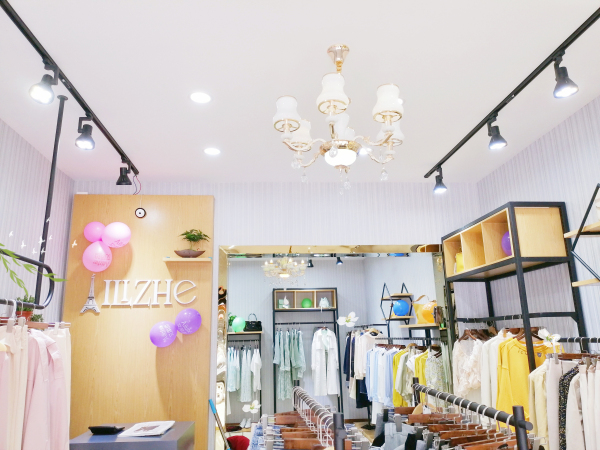 热烈祝贺AILIZHE艾丽哲贵州新店开业