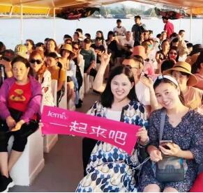 熱浪沙巴,SEXY你的美 | 姐妹花2019年全國優秀終端加盟商環球旅行第九站—馬來西亞