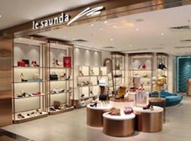 莱尔斯丹门店减半 业绩连续4年下滑出售资产纾困