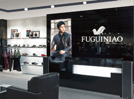 多家鞋企风格不再 中国皮鞋市场前景如何?