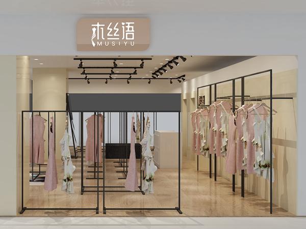 木丝语店铺展示