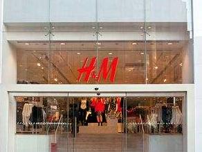 快时尚H&M加速布局印度电商市场