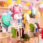 開童裝店需要多少錢?加盟芭樂兔童裝靈活開店規避風險