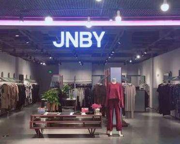 江南布衣集团JNBY澳大利亚首店落户墨尔本