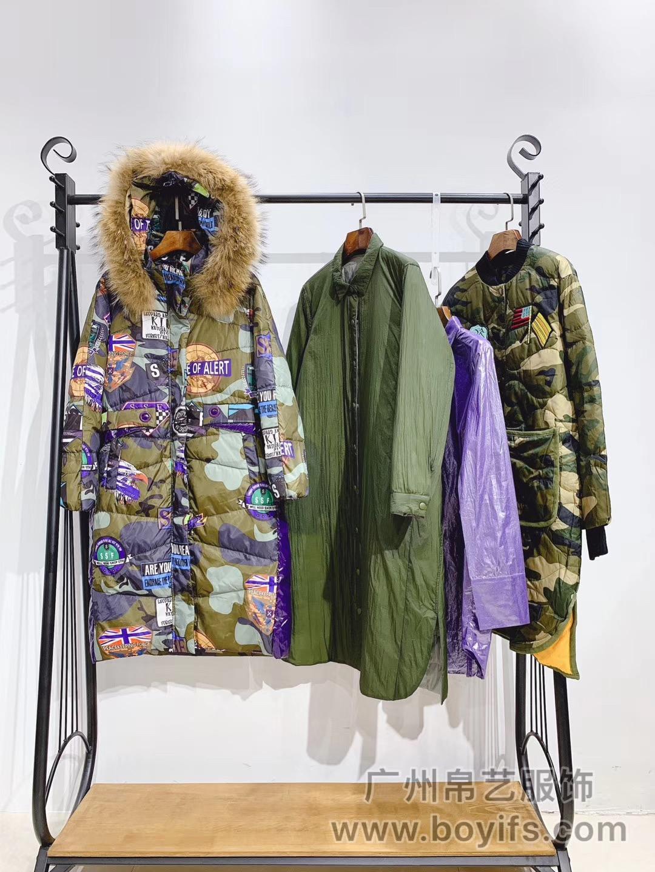 艾利欧19年冬装,广州帛艺服饰品牌折扣走份