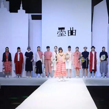 墨曲丨2020春夏新品发布会完美落幕