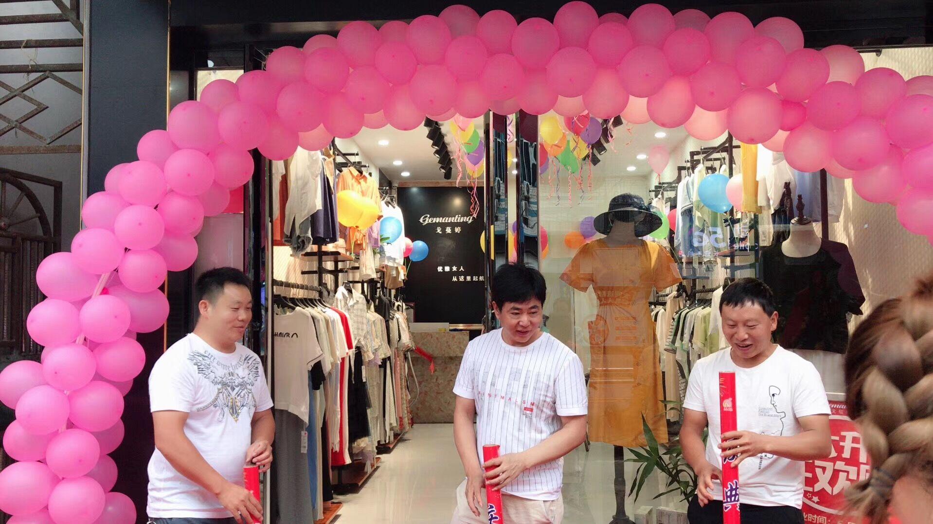 廣州戈蔓婷女裝加盟,品牌發展促進投資者成功