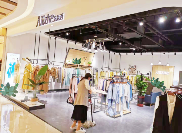 艾丽哲女装山西店铺盛大开业 优质商机燃爆八月!