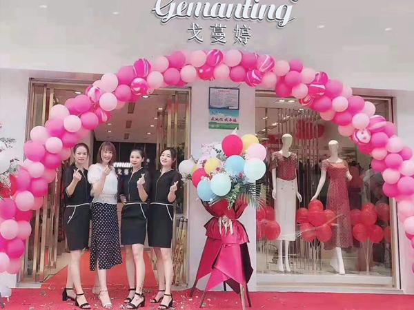 戈蔓婷女装品牌实体店