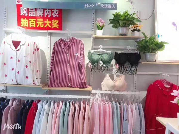 恭喜玫瑰春天重庆林姐店开业大吉!