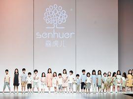 2019广东时装周丨SENHUER:FANG放-飖自由的梦幻