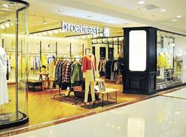 日播时尚主品牌稳健增长 上半年营收小幅增长
