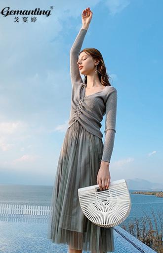 加盟戈蔓婷品牌女装 创业路上不再孤单