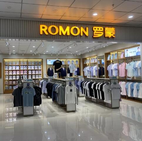 恭喜罗蒙新零售江苏南通启东奥邦商场盛大开业