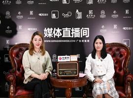 新塘服装商贸城林月华:中国牛仔看新塘| 2019广东时装周-秋季