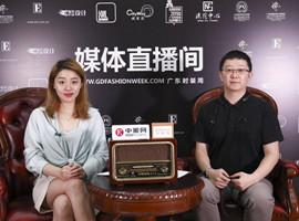 专访谜秀刘小平:让中国品牌与世界沟通|2019广东时装周-秋季
