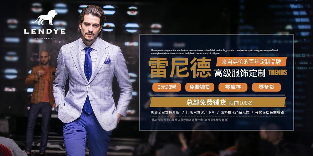 洗福莱服饰(上海)有限公司