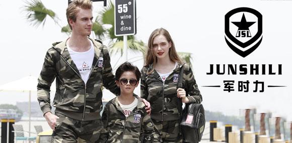 軍時力:軍旅潮牌設計師品牌邀您加盟