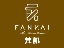 梵凯FANKAI