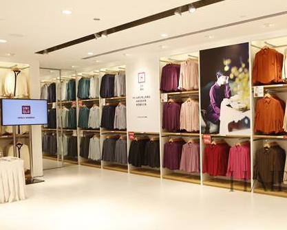 韩民众持续抵制日货 优衣库在韩门店销售额减七成