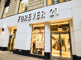 Forever 21面临破产 快时尚摇摇欲坠