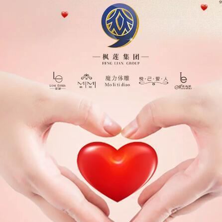 楓蓮集團|聯合騰訊99公益日,攜手為愛發聲