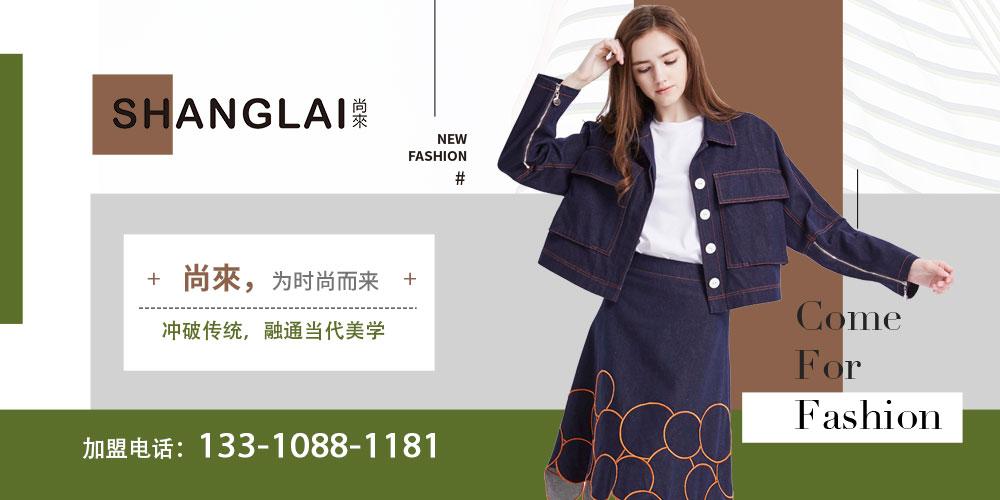 广州市欧之琴服饰有限公司