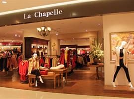 拉夏贝尔上半年净亏5亿 6个月关了2470家店