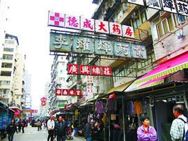 香港零售业雪上加霜 服饰总销售额下跌13%