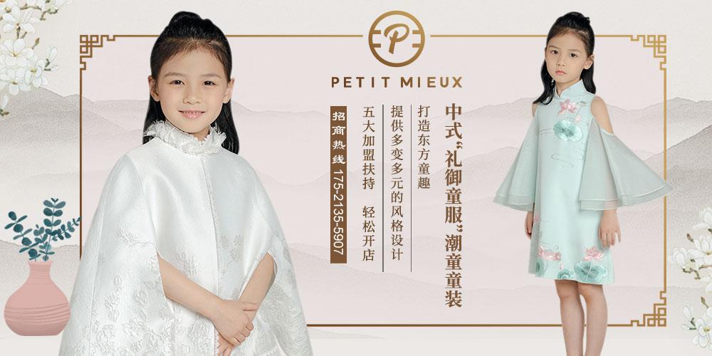 瀚裔服饰(上海)有限公司