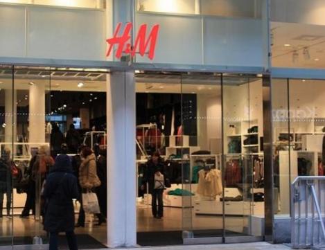 H&M拟召回200件进口儿童衬衫 因为安全隐患