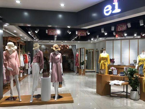 EI女装2019最新形象 品牌旗舰店店面